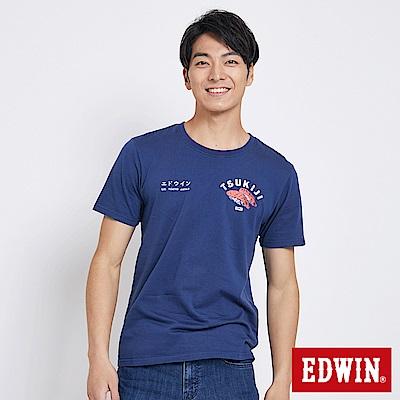 EDWIN 築地系列SUSHI短袖T恤-男-丈青