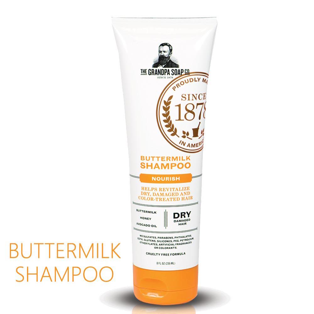 Grandpa 酪乳鱷梨專業滋養修護洗髮精 235mL(效期2020.07)