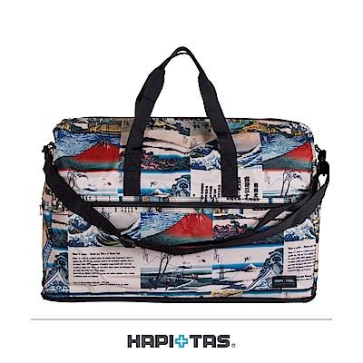 日本HAPI+TAS 小摺疊旅行袋 日本富士山