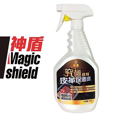 MagicShield 神盾 究極透明皮革保養劑 750ml