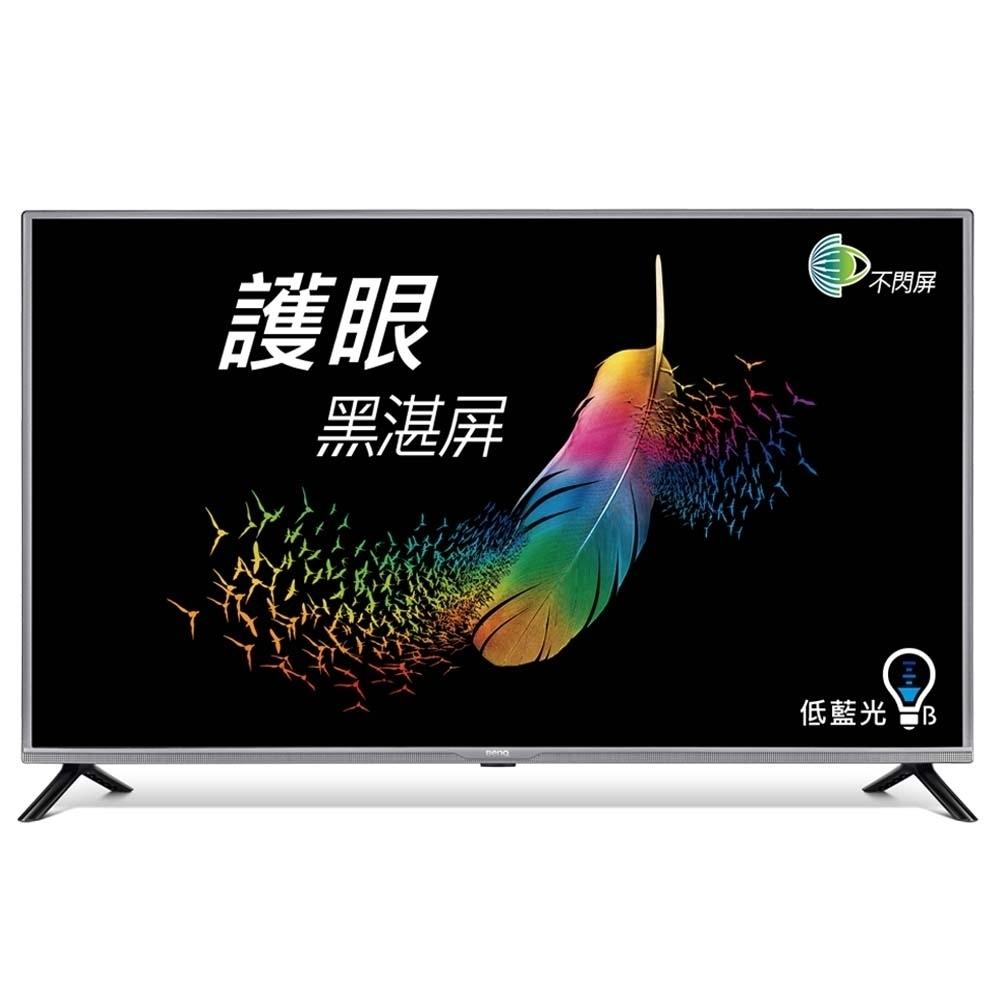 BenQ 40吋 Full HD 黑湛屏低藍光液晶顯示器+視訊盒 C40-510