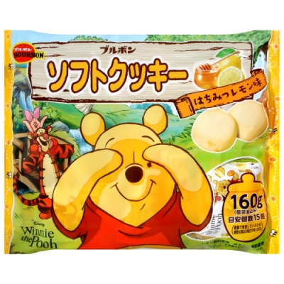Bourbon北日本 蜂蜜檸檬風味軟餅乾(153g)