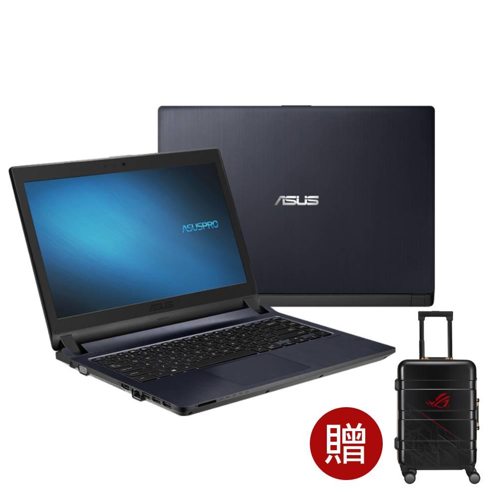 ASUS P1448U 14吋商用筆電(i7-8550U/4G*2/256G)