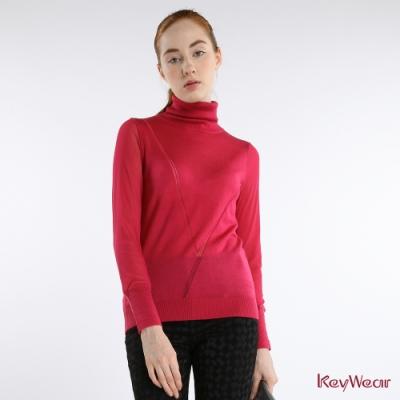 KeyWear奇威名品     50%羊毛拼接雪紡高領長袖毛衣-紫紅色