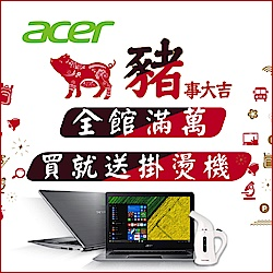 Acer筆電 限時下殺