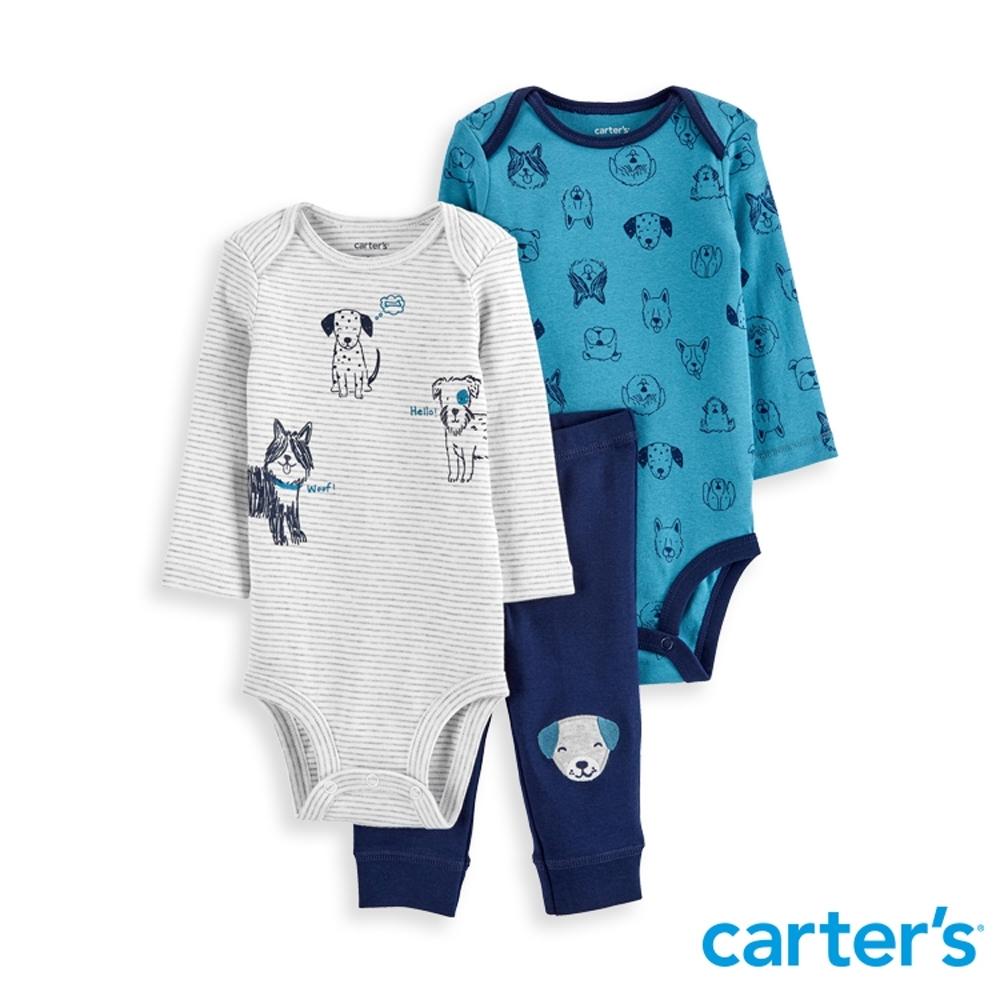【Carter's】快樂狗狗小世界3件組套裝(包屁衣/長褲) (6M-24M)  (台灣總代理)