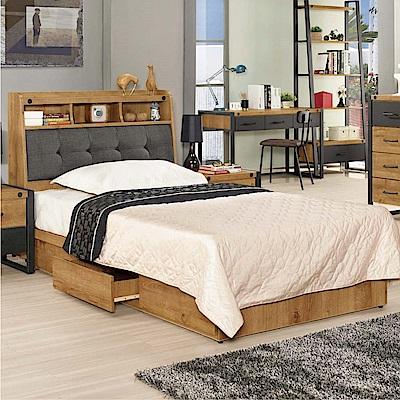 文創集 艾亞倫3.5尺單人床台(床頭+三抽底+不含床墊)-106.5x214x99cm免組