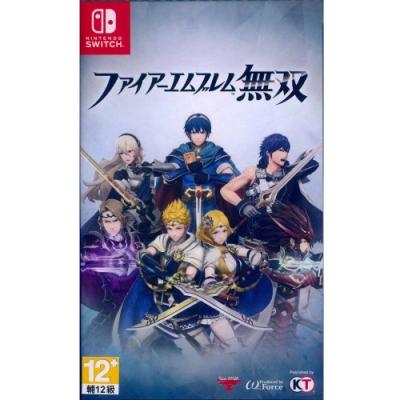 聖火降魔錄無雙 Fire Emblem Warriors- NS Switch 中日文亞版