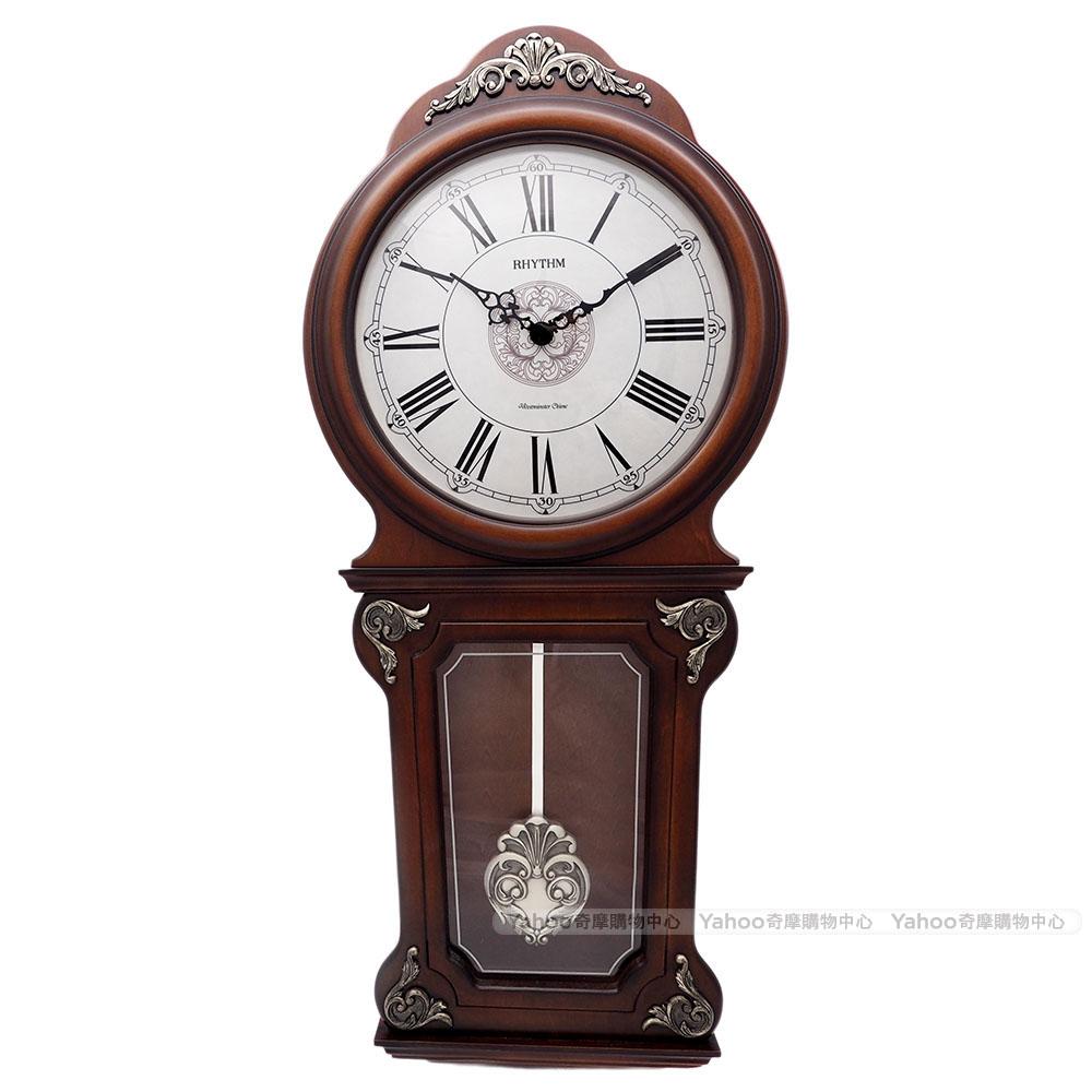 RHYTHM日本麗聲 古典雕花擺錘整點報時壁鐘/60cm