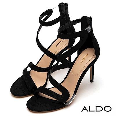 ALDO 原色弧形鏤空後拉鍊式細高跟涼鞋~尊爵黑色