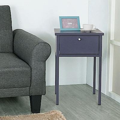 Homelike 諾伊鋼製床邊桌(沉穩灰)-40x40x60cm
