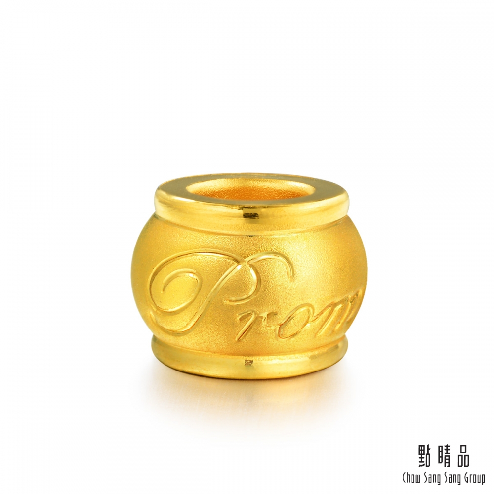 點睛品 Charme 承諾 黃金串珠