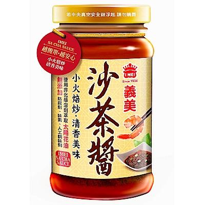義美沙茶醬125g