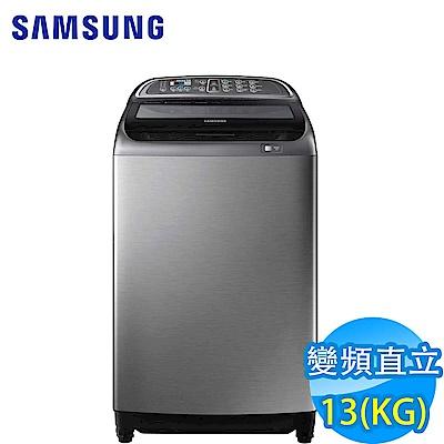 SAMSUNG三星 13KG 變頻直立式洗衣機 WA13J5750SP