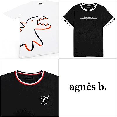 agnes b. - Sport b.圓領短袖上衣(男)