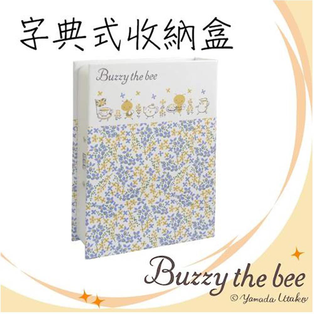 Buzzy the bee字典式收納盒 BBS27 (tea party)
