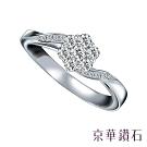 京華鑽石 18K 女戒 蕾絲花系列 0.29克拉 鑽石戒指