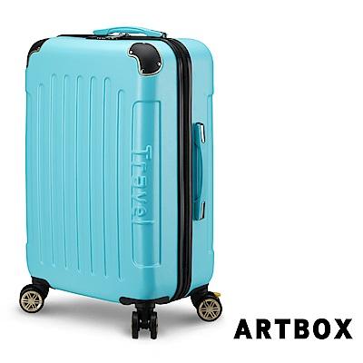 【ARTBOX】旅人極簡 20吋剎車輪TSA海關鎖行李箱(蒂芬妮藍)