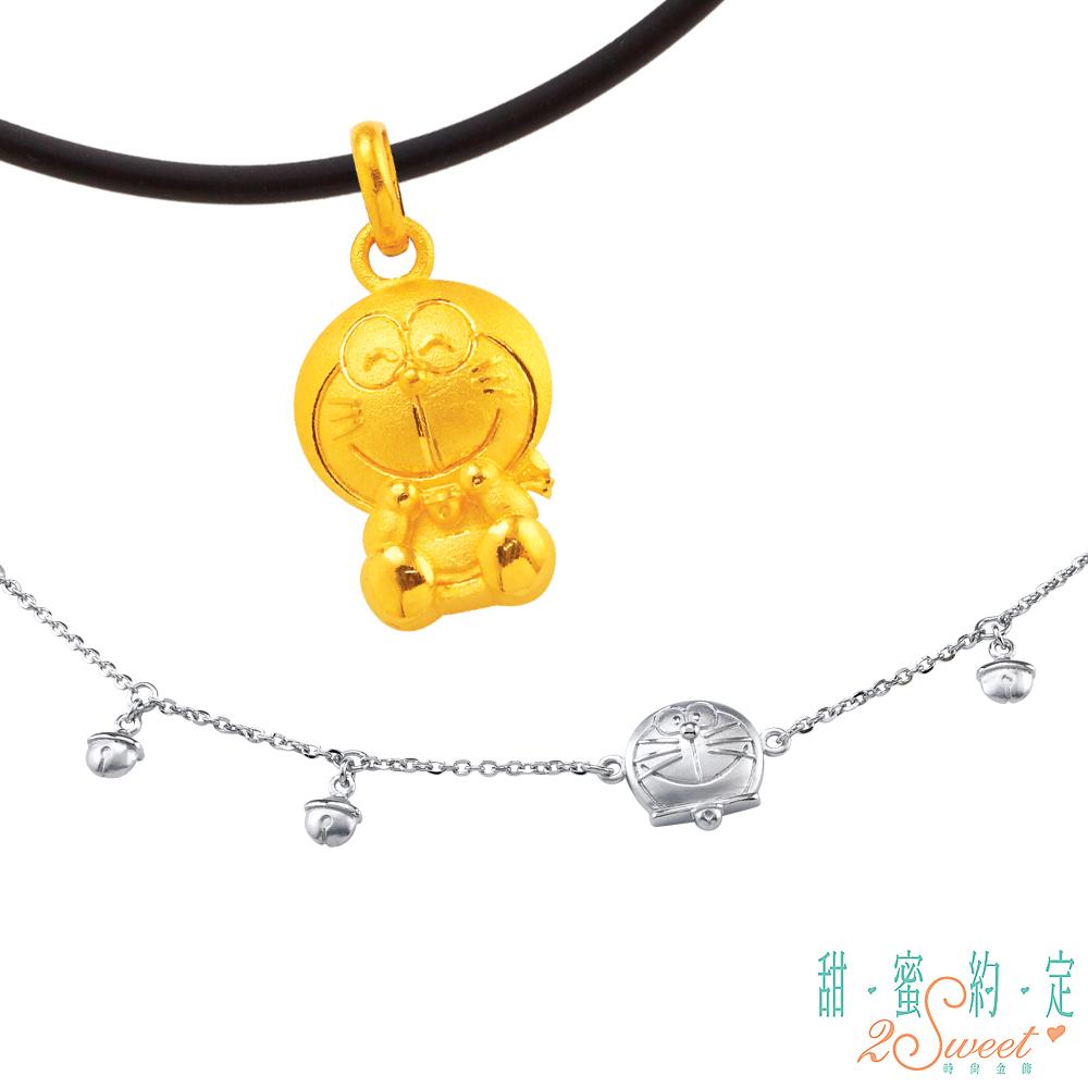 甜蜜約定 Doraemon 微笑哆啦A夢黃金墜子 送項鍊+歡喜純銀手鍊
