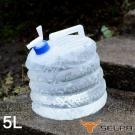 韓國SELPA 手提式戶外多功能折疊水桶 5公升