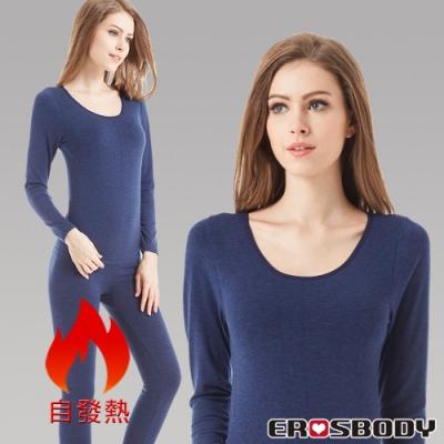 EROSBODY 女套組 日本機能蓄熱保暖發熱衣褲 午夜藍