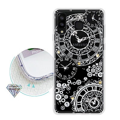 浪漫彩繪 Samsung Galaxy A8 Star 水鑽空壓氣墊手機殼(齒輪...