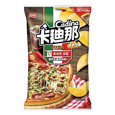 卡迪那 洋芋片墨西哥嗆辣披薩口味(75g)