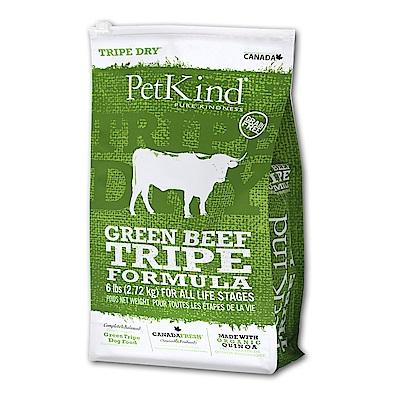 PetKind 野胃 天然鮮草肚狗糧 風味牛 6磅