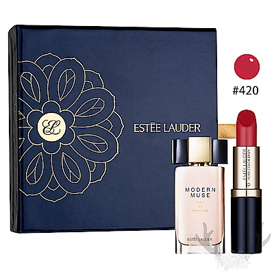 *ESTEE LAUDER 絕對慾望奢華潤唇膏#420 2.8g+繆思香水7ml(禮盒組)即期良品