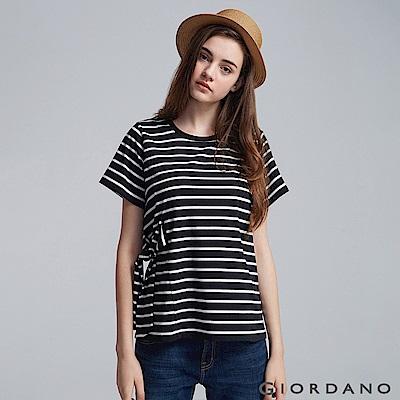 GIORDANO 女裝素色側腰綁帶T恤-81 標誌黑X皎雪