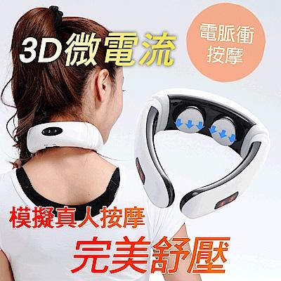 【Mavoly 美樂麗】真人手感經典3D肩頸部按摩器 OA-22 (電池版)