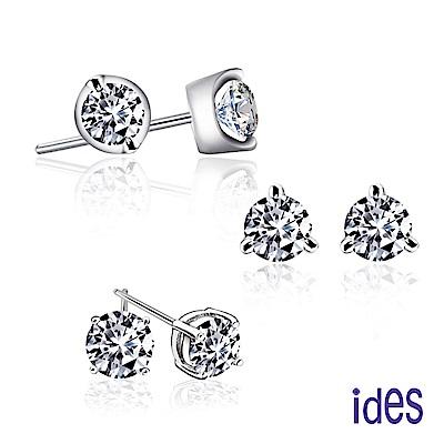 (無卡分期12期) ides愛蒂思 精選設計60分八心八箭車工F/VS2鑽石耳環