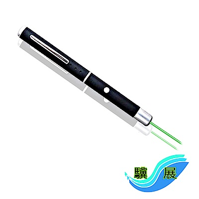 驥展 GLS-080B 時尚專業級 綠光雷射筆 (80mW)