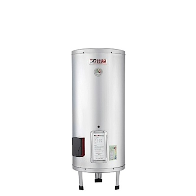 (下單登記送1200)(全省安裝)佳龍30加侖儲備型電熱水器立地式熱水器JS30-B