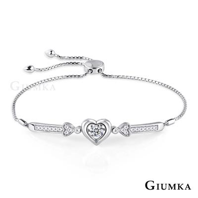 GIUMKA純銀滑扣手鍊 心動時分跳舞石