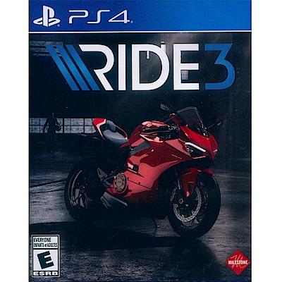 極速騎行 3 RIDE 3 - PS4 英文美版