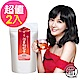 纖Q紅棗枸杞水 2入組(2g*30入/2包) product thumbnail 1