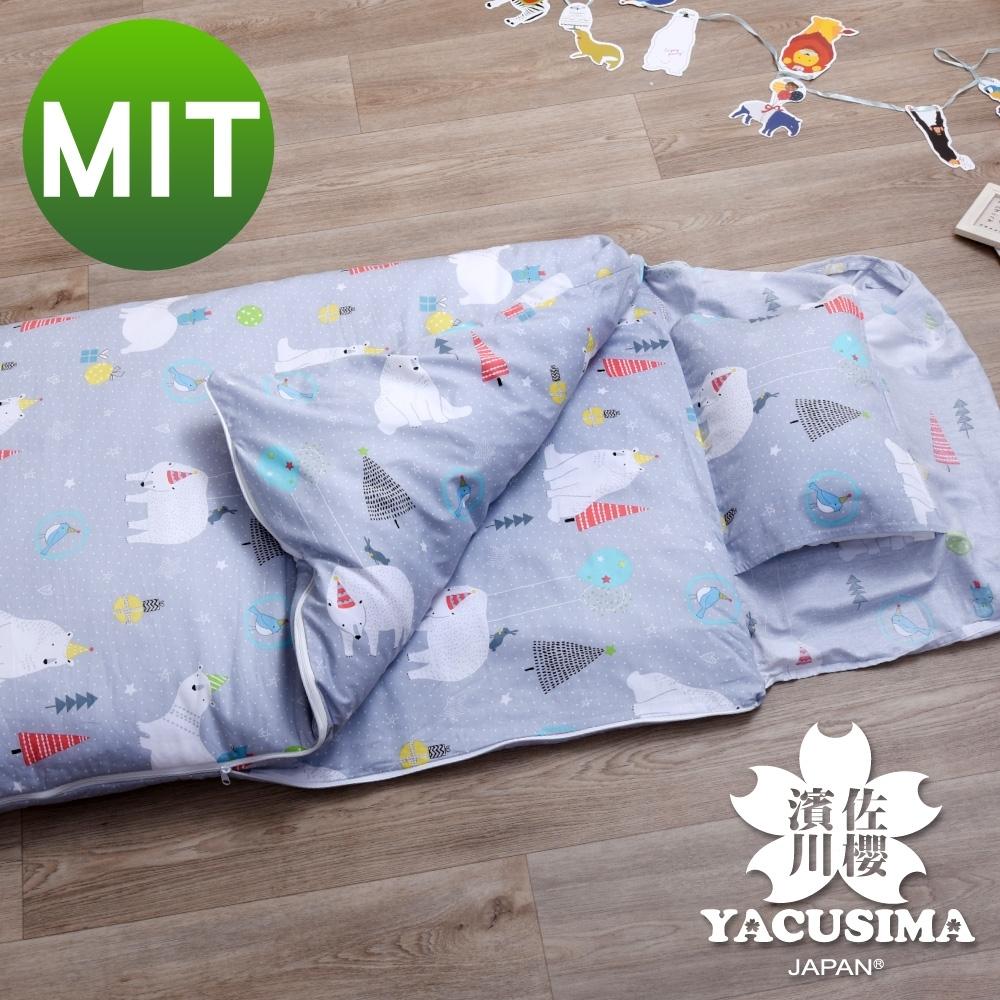 日本濱川佐櫻-萌熊假期 純棉冬夏兩用兒童睡袋