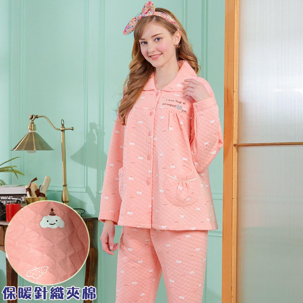 睡衣 朵朵棉花雲 保暖針織夾棉長袖兩件式睡衣居家服(R77213-15橘粉)蕾妮塔塔