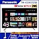 Panasonic國際 43吋 4K UHD Android 10.0連網液晶顯示器+視訊盒 TH-43JX650W product thumbnail 1
