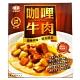 味王調理包 咖哩牛肉 (200g) product thumbnail 1