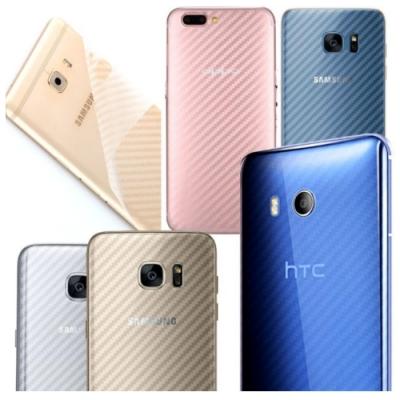 御殼坊 For:HTC U11 背面保護貼抗刮(碳纖紋背貼)超值2片入