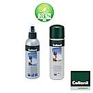 【Collonil】機能性衣物清潔劑+全方位高效乾洗劑組