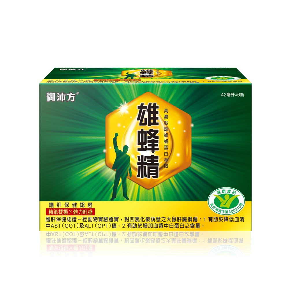 御沛方 雄蜂精(42ml/瓶)x24瓶(加贈台糖 精選魚油膠囊x1瓶)