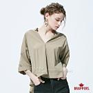 BRAPPERS 女款 V領開襟造型五分袖襯衫-綠