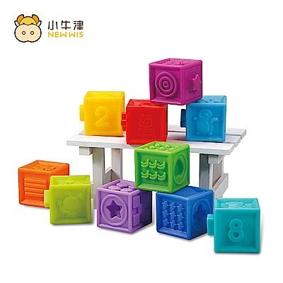 小牛津 123捏疊樂軟積木10入~自由創造~寶寶巧手玩具