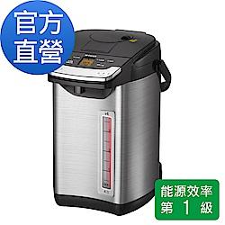 (日本製)TIGER虎牌VE節能省電4.0L真空熱水瓶(PIG-A40R-KX)_e