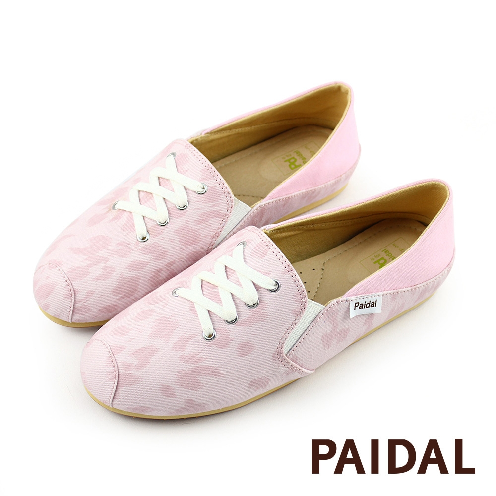 Paidal 踩腳鞋2WAY懶人鞋不彎腰鞋-淺粉豹紋