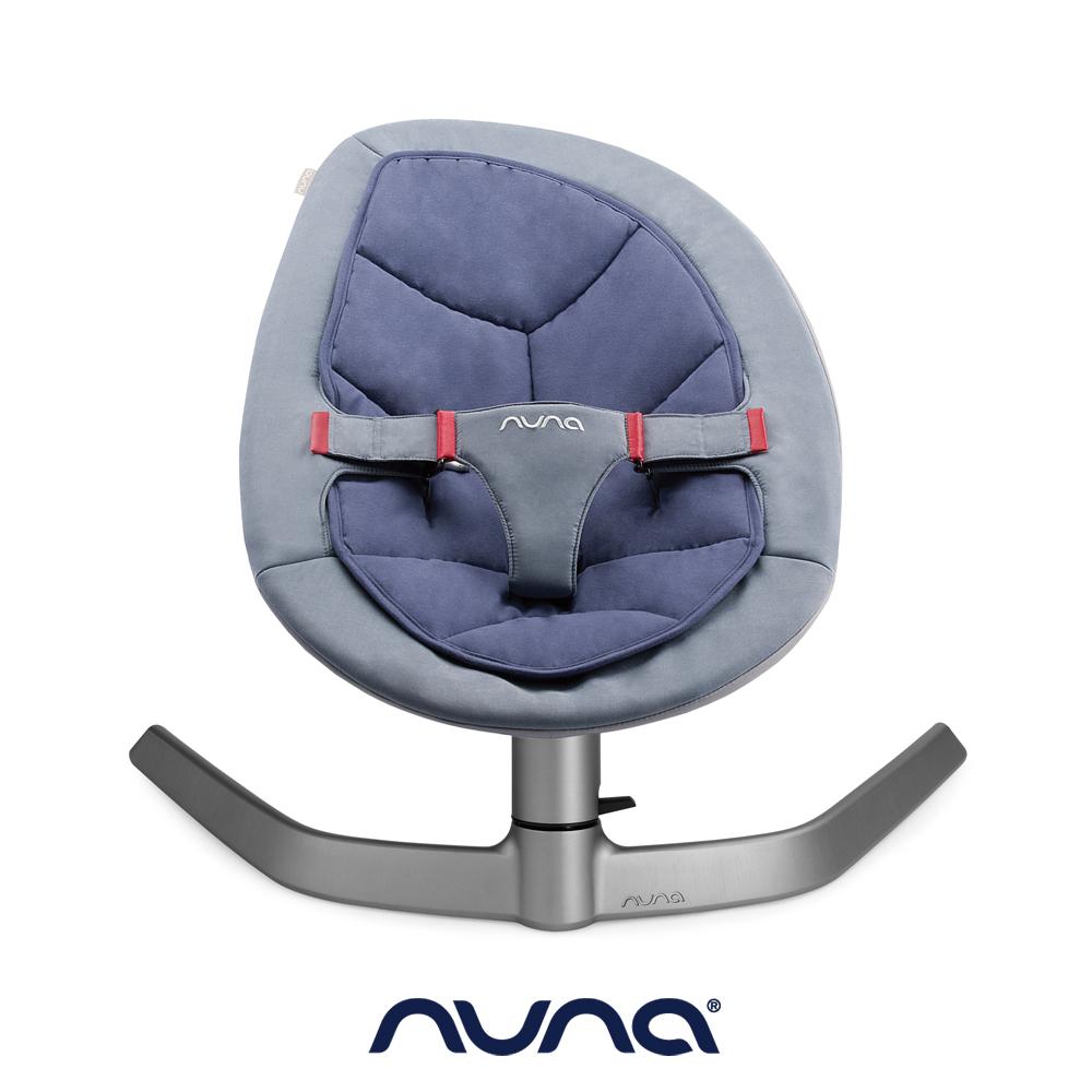 荷蘭 nuna-LEAF搖搖椅(三款可選)