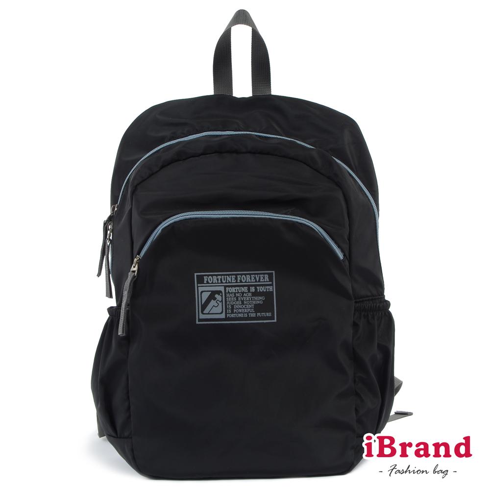 iBrand後背包 輕盈漾彩雙層可收納尼龍後背包-黑色